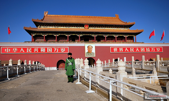 Entrance to Forbidden City - Beijing China